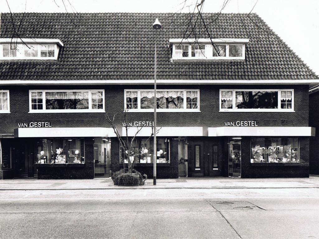 1981 de voorkant pand Emmastraat